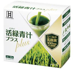活緑青汁パッケージ